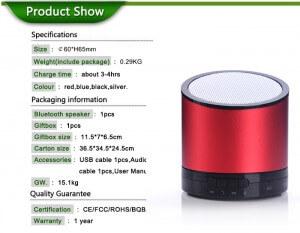 N6产品描述